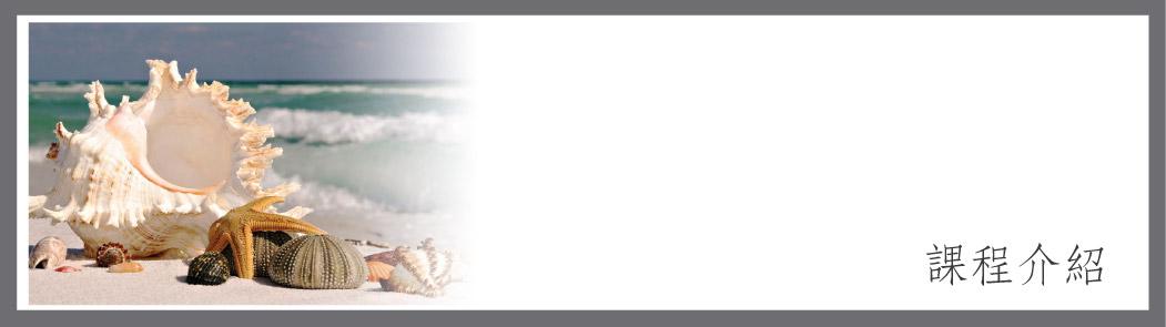 ppt 背景 背景图片 边框 模板 设计 相框 1051_295